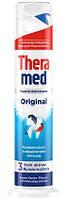 Зубная паста с дозатором Theramed Fluorid-Zahncreme Original 100мл в тубе (Терамед)