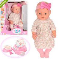 Пупс Baby Born BL020В.