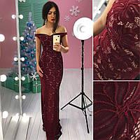 Вечернее платье в пол Berezka 2018