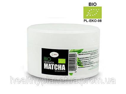 Органический чай Матча, 100 г