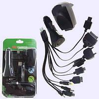 Зарядное устройство 10 в 1, авто+сеть, универсальное