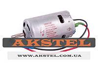 Двигатель электро турбощетки для пылесоса Zelmer 211.0120