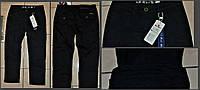 Коттоновые штаны для мальчика/подростка на флисе, Венгрия, рост 152,164