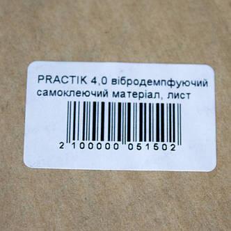 Виброизоляция Practik 750х460 4мм, фото 2