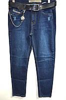 Diesel женские джинсы бойфренд (26-30/5ед.) Осень 2017, фото 1