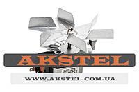 Двигатель (мотор) вентиляторной конвекции + крыльчатка для духовки Indesit C00081589