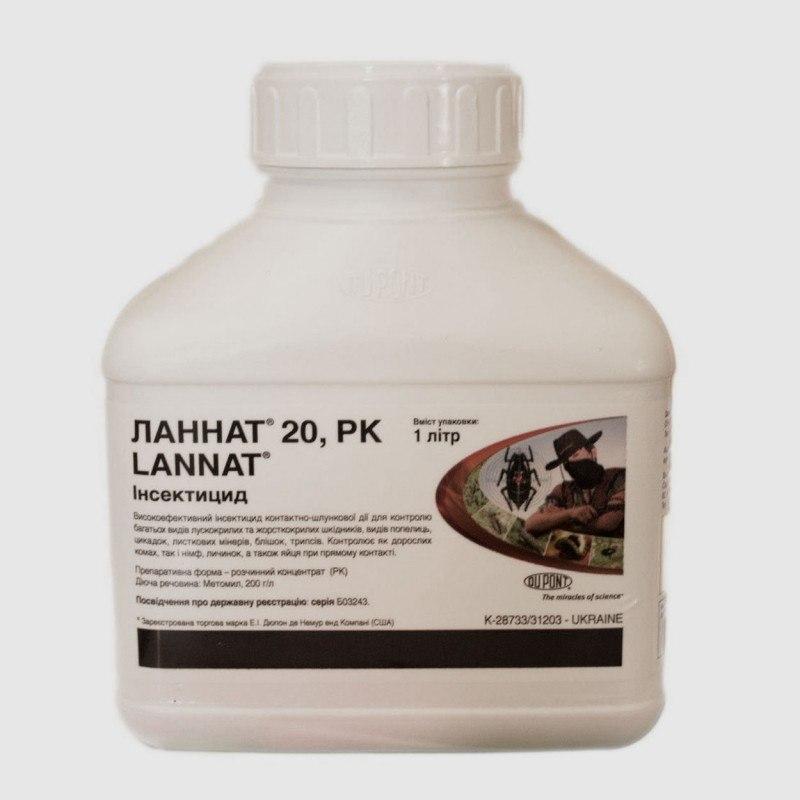 Инсектицид Ланнат Du Pont - 1 л