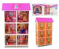 Домик 66886 для кукол, с мебелью и куклами 3 шт.