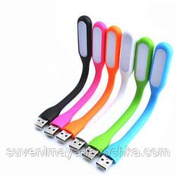 Разноцветная USB подсветка Xiaomi Mi Led с упаковкой