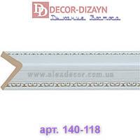 Молдинг угловой 140-118 Decor-Dizayn 81х81х2400мм