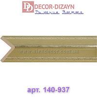 Молдинг угловой 140-937 Decor-Dizayn 81х81х2400мм