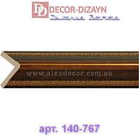 Молдинг угловой 140-767 Decor-Dizayn 81х81х2400мм