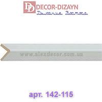 Молдинг угловой 142-115 Decor-Dizayn 51х51х2400мм