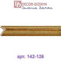 Молдинг угловой 142-126 Decor-Dizayn 51х51х2400мм