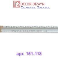 Молдинг 151-118 Decor-Dizayn 50х22х2400мм