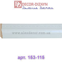 Плинтус 153-115 Decor-Dizayn 95х14х2400мм