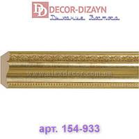 Карниз 154-933 Decor-Dizayn 76х76х2400мм