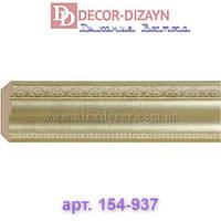 Карниз 154-937 Decor-Dizayn 76х76х2400мм