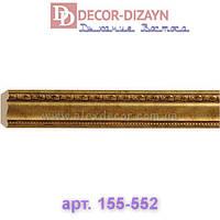 Карниз 155-552 Decor-Dizayn 51х51х2400мм