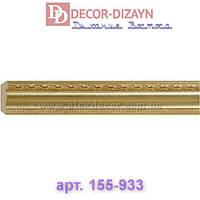 Карниз 155-933 Decor-Dizayn 51х51х2400мм