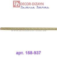 Молдинг 158-937 Decor-Dizayn 17х10х2400мм