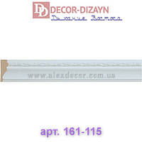 Молдинг 161-115 Decor-Dizayn 59х21х2400мм
