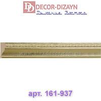 Молдинг 161-937 Decor-Dizayn 59х21х2400мм