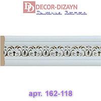 Молдинг 162-118 Decor-Dizayn 120х15х2400мм