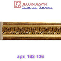 Молдинг 162-126 Decor-Dizayn 120х15х2400мм
