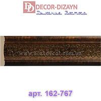 Молдинг 162-767 Decor-Dizayn 120х15х2400мм
