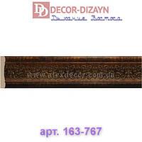 Молдинг 163-767 Decor-Dizayn 90х12х2400мм