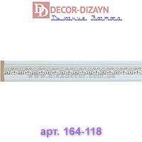 Молдинг 164-118 Decor-Dizayn 59х11х2400мм