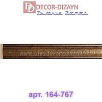 Молдинг 164-767 Decor-Dizayn 59х11х2400мм
