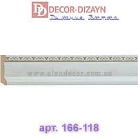 Плинтус 166-118 Decor-Dizayn 90х19х2400мм