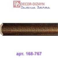 Карниз 168-767 Decor-Dizayn 62х62х2400мм