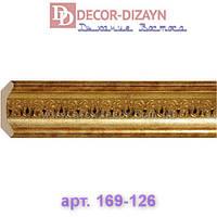 Карниз 169-126 Decor-Dizayn 76х76х2400мм