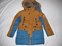 Куртка для мальчика 5-6 лет