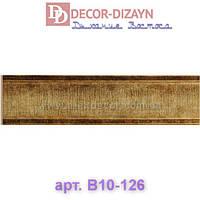 Панель B10-126 Decor-Dizayn 100x8x2400мм