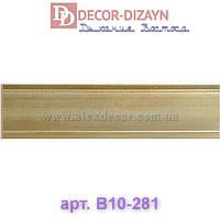 Панель B10-281 Decor-Dizayn 100x8x2400мм