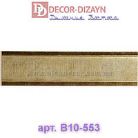 Панель B10-553 Decor-Dizayn 100x8x2400мм