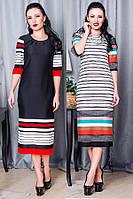Платье в полоску - Богема -