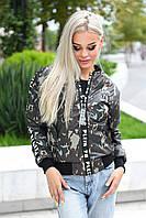 Женская демисезонная куртка-бомбер 78, фото 1