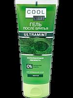 CM ULTRAMINT гель п/бритья 200мл охлаждающая свежесть