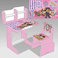"""Гр Парта школьная """"Щенячий патруль"""" ЛДСП ПШ 027 (1) 69*45 см., цвет розовый, + 1 стул"""