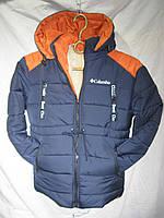 Куртка детская на мальчика зимняя (5-10 л.)(синтепон,овчина) Columbia от склада оптом 7 км