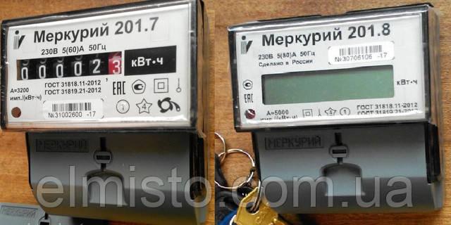 счетчики с электромеханическим и ЖКИ дисплеями