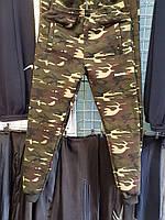 Мужские спорт штаны камуфляж 46-52