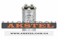 Конденсатор для кондиционеров CBB65 50uF 450V (на 8 клемм)