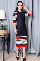 Платье в полоску - БОГЕМА - черное