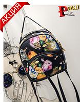 Рюкзак женский миниатюрный с цветами